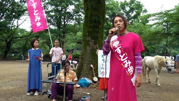 <em>Reiwa Uprising</em> © FukyoFilms. Courtesy of The Japan Society.