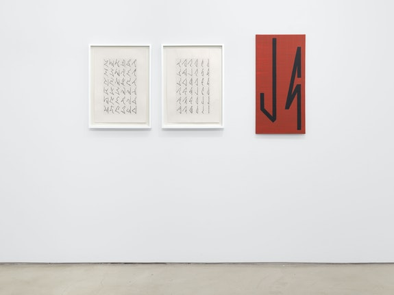 Hassan Sharif, <em>Seven Points Angular Lines - Part 2</em>, 2013. Mixed media in 3 parts accompanied by 11 draft papers worksheets: 23 3/8 x 16 1/2 inches each, canvas: 31 1/2 x 15 5/8 x 7/8 inches. Courtesy Alexander Gray Associates, New York; Gallery Isabelle van den Eynde, Dubai; gb Agency, Paris. © Estate of Hassan Sharif.