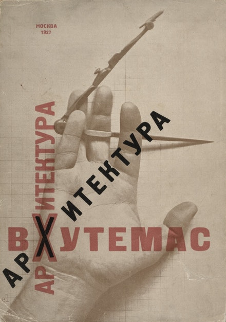 Arkhitektura Vkhutemas [Architecture of Vkhutemas], cover by El Lissitzky (Moscow, 1927).