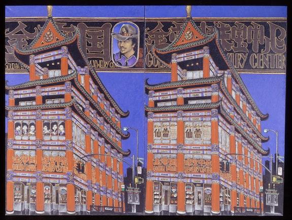 Martin Wong, <em>Canal Street</em>, 1992. Acrylic on canvas. New-York Historical Society.