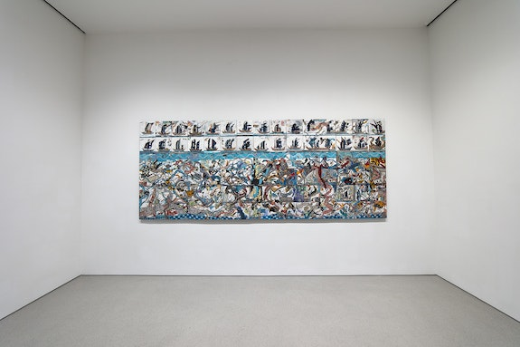 Peter Sacks, <em>Mare Incognitum</em>, 2019. Mixed media on wood panels, 60 x 150 inches. Courtesy Sperone Westwater, New York.