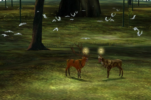 Auriea Harvey and Michaël Samyn, <em>The Endless Forest</em>, 2005/2021–ongoing. Online multiplayer game. Courtesy bitforms gallery, New York.