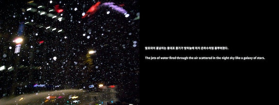 Kim Juwon, <em>The night, the past recalls the past (Editing1-2)</em> (Still), 2019. Still image and text projection, single-channel video, sound, 92 minutes. Courtesy the artist and DOOSAN Gallery New York.