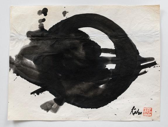 Koho Yamamoto, Untitled, n.d. Ink on paper, 17 3⁄4 x 22 7⁄8 inches. Collection of the artist. Photo: Nicholas Knight. © Masako 'Koho' Yamamoto / The Noguchi Museum / ARS.