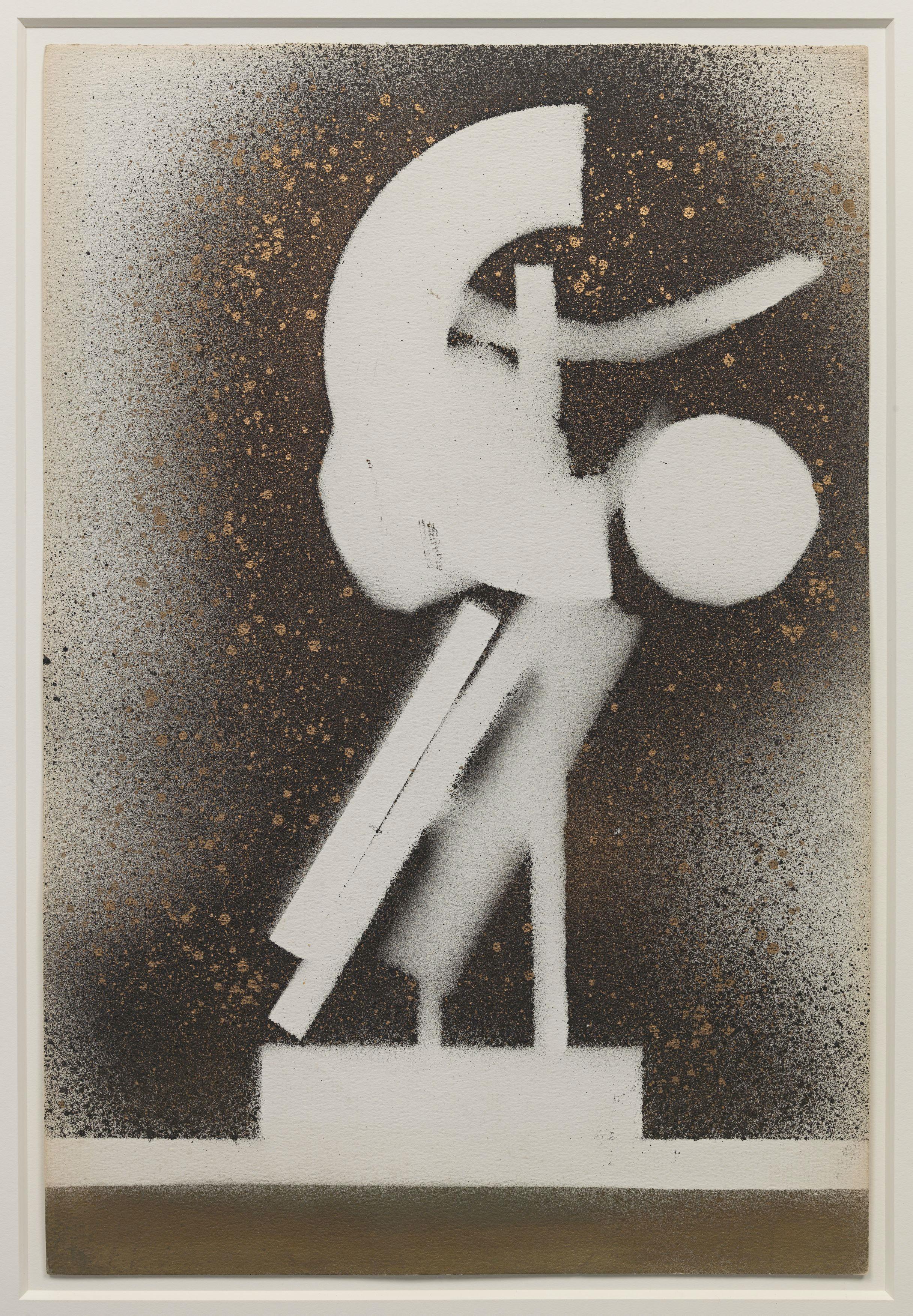 David Smith, <em>Untitled (Arc)</em>, 1959–60. Spray enamel on paper, 17 1/4 x 11 1/2 inches. The Estate of David Smith. Photo: Genevieve Hanson. © 2021 The Estate of David Smith / Licensed by VAGA at Artists Rights Society (ARS), NY.
