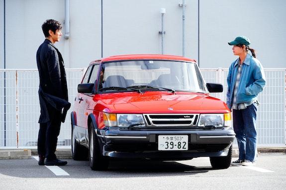 <em>Drive my Car.</em>