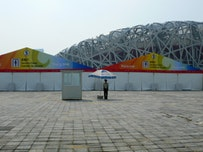 <i>Photos of Beijing Olympics by Olin McKenzie</i>