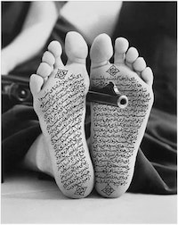 Shirin Neshat, from Women of Allah Collection (1993-1997)