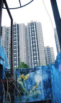"""Du Yi """"Open"""" art installation, June 21, 2009, Beijing, China. Photo by Ellen Pearlman"""