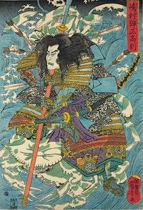 Utagawa Kuniyoshi,