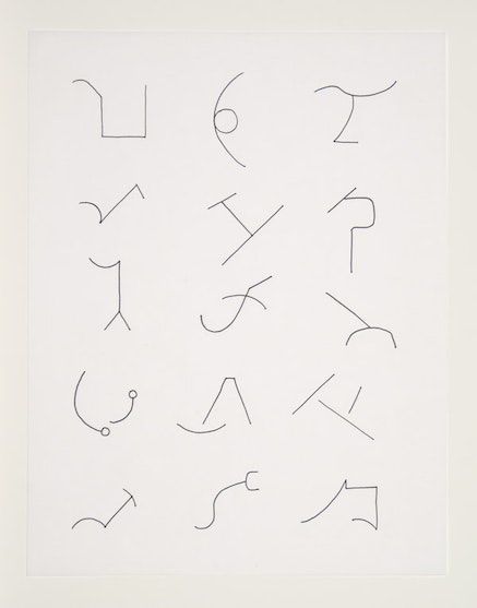 """Christine Hiebert, """"Untitled (Brand Markings), 1998-99,"""" ink on tracing paper, 10 1/2 x 13 1/2""""."""