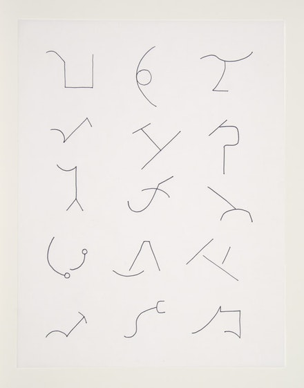 "Christine Hiebert, ""Untitled (Brand Markings), 1998-99,"" ink on tracing paper, 10 1/2 x 13 1/2""."