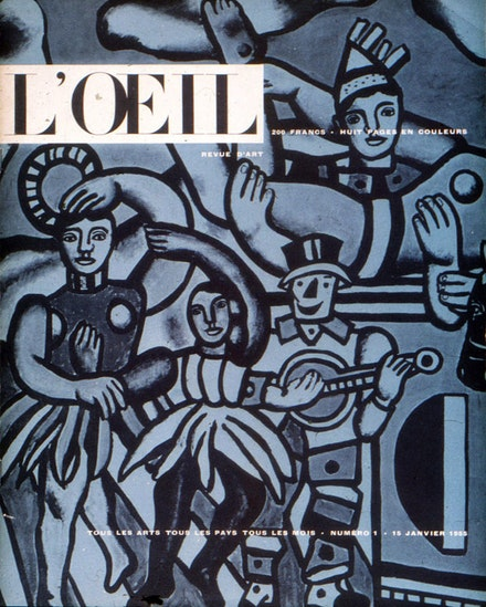 The cover of the first L'OEIL, a detail of Léger's La Grande Parade. Courtesy of Farrar, Straus and Giroux.