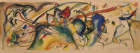 Vasily Kandinsky, Watercolor after Painting with White Border (Aquarell nach Bild mit weibem Rand), 1915.  Watercolor, India ink, and pencil on paper, 12.9 x 33.7 cm. The Hilla von Rebay Foundation, on extended loan to the Solomon R. Guggenheim Museum, New York 1970.37. © 2011 Artists Rights Society (ARS), New York/ADAGP, Paris.