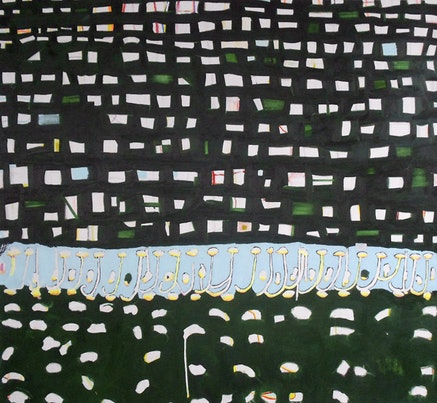 "Martin Mullin, ""Strata,"" 2012. Oil on linen. 46 x 48"". Courtesy of the artist."