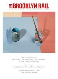 John Houck. <em>First Set</em>, 2015. Archival pigment print. 28 x 22 inches. Courtesy the artist.